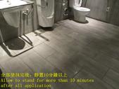 1639 社區-無障礙廁所-中高硬度磁磚地面止滑防滑施工工程- 相片:1639 社區-無障礙廁所-中高硬度磁磚地面止滑防滑施工工程- 相片 (12).JPG