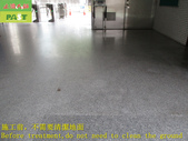 1659 Company-Entrance-Entrance-Granite floor anti-:1659 Company-Entrance-Entrance-Granite floor anti-slip and anti-skid construction project - Photo (3).JPG