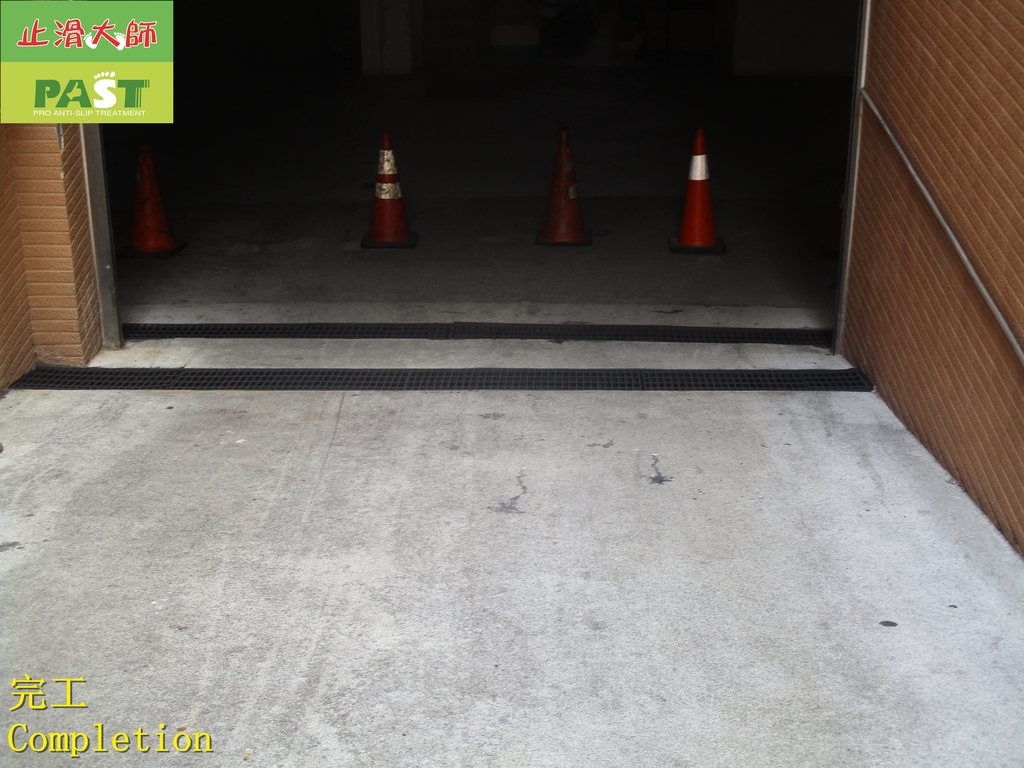 1710 Community-Driveway-Metal Ditch Cover-Ceramic :1710 Community-Driveway-Metal Ditch Cover-Ceramic Non-slip Coating Construction Project - Photo (17).JPG