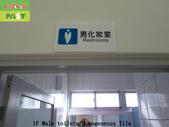 188-Taichung City,Wuqi Dist,Polished quartz tiles,:10Taichung City,Wuqi Dist,Library,Pantry,Male and female toilets,Homogeneous Tile,Polished quartz tiles,Non-slip,Anti-Slip,Location Check (4).JPG