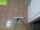1663 Home-Bathroom-Anti-slip and anti-slip constru:1663 Home-Bathroom-Anti-slip and anti-slip construction of through-brick floor - Photo (10).JPG