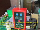 1592 ASM825A Slip Resistance Test - Operational Te:1592 ASM825A Slip Resistance Test - Operational Teaching - Photo (13).JPG