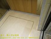 1596 社區-電梯-大理石地面止滑防滑施工工程 - 照片:1596 社區-電梯-大理石地面止滑防滑施工工程 - 照片 (16).JPG