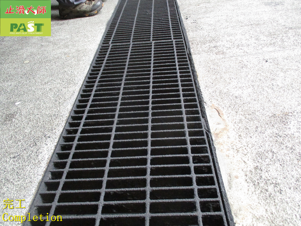 1710 Community-Driveway-Metal Ditch Cover-Ceramic :1710 Community-Driveway-Metal Ditch Cover-Ceramic Non-slip Coating Construction Project - Photo (19).JPG