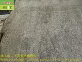 1789 住家-戶外-小斜坡-抿石地面止滑防滑施工工程 - 相片:1789 住家-戶外-小斜坡-抿石地面止滑防滑施工工程 - 相片 (1).JPG