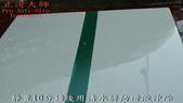 拋光石英磁磚防滑止滑施工方法以及施工後之防滑效果及外觀-佶川科技止滑大師Pro Anti-Slip :15靜置10分鐘後用清水將防滑液沖除-防滑止滑浴室防滑