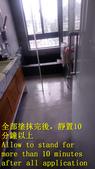 1492 Home-Bathroom-High Hardness Tile Floor Anti-S:1492 Home-Bathroom-High Hardness Tile Floor Anti-Slip Construction Engineering - Photo (14).jpg