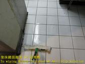 1506 Teppanyaki - Restaurant -Kitchen - Dining Are:1506 Teppanyaki - Restaurant -Kitchen - Dining Area-Tile Floor Anti-Slip Construction- Photo (12).JPG
