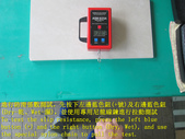 1592 ASM825A Slip Resistance Test - Operational Te:1592 ASM825A Slip Resistance Test - Operational Teaching - Photo (15).JPG
