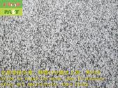 1822 學校-川堂-中廊-黑色花崗石-灰色花崗石止滑防滑施工工程 - 相片:1822 學校-川堂-中廊-黑色花崗石-灰色花崗石止滑防滑施工工程 - 相片 (12).JPG