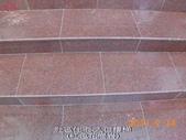 社區住宅入口樓梯-地面止滑防滑施工:3正門入口樓梯-紅色花崗岩2.-止滑大師Anti- slit Pro創業加盟連鎖止滑液防滑劑止滑防滑專業施工地坪瓷磚浴室防滑止滑