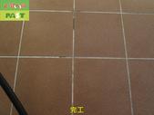 1053 住宅頂樓磁磚地面白華水垢清除施工工程 - 相片:1053 住宅頂樓磁磚地面白華水垢清除施工工程 - 相片 (13).JPG