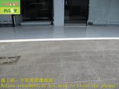 1661 公司-騎樓-中硬度磁磚地面止滑防滑施工工程 - 照片:1661 公司-騎樓-中硬度磁磚地面止滑防滑施工工程 - 照片 (5).JPG