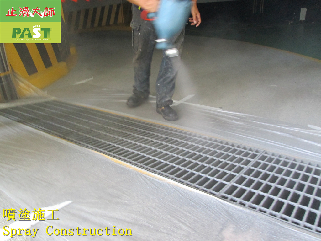 1715 Enterprise-Company-building-driveway-intercep:1715 Company-driveway-ceramic anti-skid paint spraying construction - photo (10).JPG