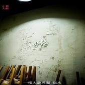 抓漏防水工程素材:2一樓大廳外牆-漏水-止滑大師Anti- slit Pro創業加盟連鎖止滑液防滑劑止滑防滑專業施工地坪瓷磚浴室防滑止滑