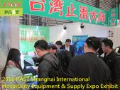 1119 2016 PAST Shanghai International Hospitality :2016 PAST Shanghai International Hospitality Equipment & Supply Expo Exhibit (15).JPG