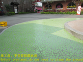 1500 Sightseeing Spots - Winery - Outdoor - Mosaic:1500 Sightseeing Spots - Winery - Outdoor - Mosaic Tile Anti-slip Construction - Photo (4).JPG
