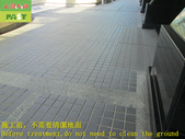 1759 Building-Entrance-Corridor-Anti-slip Construc:1759 Building-Entrance-Corridor-Anti-slip Construction Engineering on the Stone Floor - Photo (1).JPG