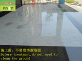 1822 School-Chuantang-Middle Corridor-Black Granit:1822 School-Chuantang-Middle Corridor-Black Granite-Gray Granite Anti-slip Construction Project - Photo (5).JPG