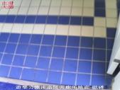 54-沐浴間防滑止滑-適合止滑施工之場所-遊樂公園沐浴間與廁所之磁磚地面止滑:1遊樂公園沐浴間與廁所地面-磁磚 (2).jpg