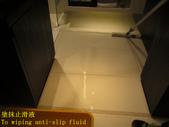 1399 Hotel-Guest Room-Separate Bathing and Groomin:1399 Hotel-Separate Bathing and Grooming Facility-Medium Hardness Tile-Floor Anti-Slip Treatment (10).JPG