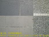 1507 Park-Deck-Meteorite-Tile Floor Anti-slip Cons:1507 Park-Deck-Meteorite-Tile Floor Anti-slip Construction - Photo (5).JPG