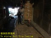 1563 Sightseeing Old Street - Street Vendor Street:1563 Sightseeing Old Street - Street Vendor Street Area - Meteorite Epoxy Ground Anti-slip Construction- Photo (9).JPG