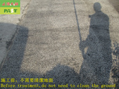 1789 Home-Outdoor-Small Slope-Slip-proof and Anti-:1789 Home-Outdoor-Small Slope-Slip-proof and Anti-slip Construction Works on Squid Stone Floor - Photo (4).JPG