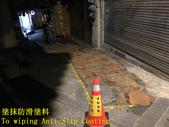 1563 Sightseeing Old Street - Street Vendor Street:1563 Sightseeing Old Street - Street Vendor Street Area - Meteorite Epoxy Ground Anti-slip Construction- Photo (11).JPG
