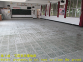 1638 Community-Lobby-Toilet-Kitchen-High Hardness :1638 Community -Lobby-Toilet-Kitchen-High Hardness Tile-Terrazzo Floor Ant (3).JPG