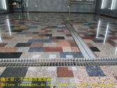 1642 Envelope Company-Studio-Granite Floor Anti-Sl:1642 Envelope Company-Studio-Granite Floor Anti-Slip Anti-Slip Construction -Photo (3).JPG