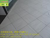 1661 公司-騎樓-中硬度磁磚地面止滑防滑施工工程 - 照片:1661 公司-騎樓-中硬度磁磚地面止滑防滑施工工程 - 照片 (15).JPG
