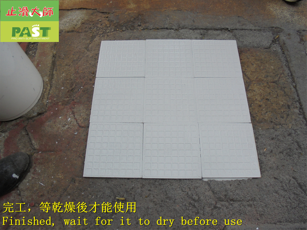 1804 Ceramic non-slip material spraying-water-base:1804 Ceramic non-slip material spraying-water-based non-slip paint application - photo (34).JPG