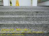 1528 School - Ladder - Meteorite Ground Anti-skid :1528 School - Ladder - Meteorite Ground Anti-skid Construction - Photo (9).JPG