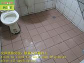 1663 Home-Bathroom-Anti-slip and anti-slip constru:1663 Home-Bathroom-Anti-slip and anti-slip construction of through-brick floor - Photo (21).JPG