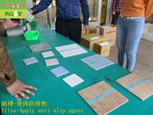 1792 Anti-slip franchise store-anti-slip construct:1792 Anti-slip franchise store-anti-slip construction technology training and education training - photo (18).JPG
