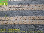 1738 大樓-機車道-止滑磚-抿石止滑防滑施工工程 - 相片:1738 大樓-機車道-止滑磚-抿石止滑防滑施工工程 - 相片 (2).JPG