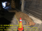 1563 Sightseeing Old Street - Street Vendor Street:1563 Sightseeing Old Street - Street Vendor Street Area - Meteorite Epoxy Ground Anti-slip Construction- Photo (23).JPG