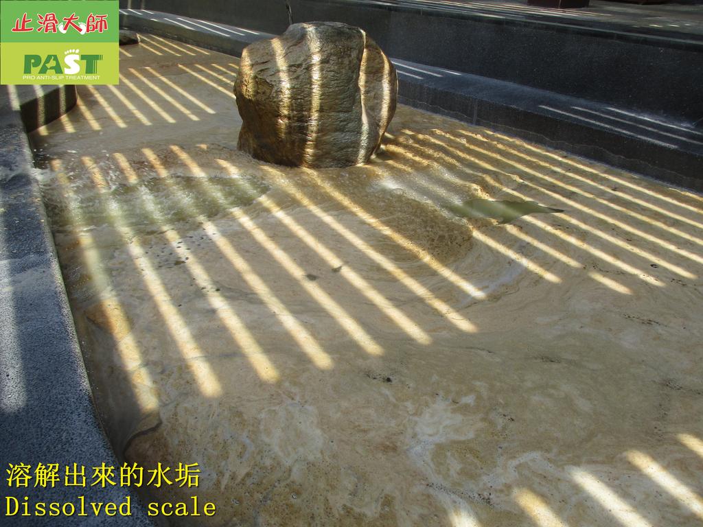1718 溫泉區-水管水垢清除施工工程- 相片:1718 溫泉區-水管水垢清除施工工程 - 相片 (10).JPG