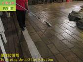 1737 Open-air hot spring hotel-hot spring area-mix:1737 Open-air hot spring hotel-hot spring area-mixed bath-floor non-slip construction - photo (12).JPG
