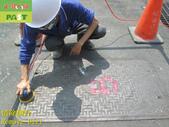 1808 School-Road-Iron Ditch Cover Ceramic Anti-ski:1808 School-Road-Iron Ditch Cover Ceramic Anti-skid Paint Spraying Construction Project - Photo (12).JPG
