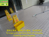 1286 Company-Entrance-Stairs-Homogeneous Tile Floo:1286 Company-Entrance-Stairs-Homogeneous Tile Floor Anti-Slip Treatment - photo (10).jpg