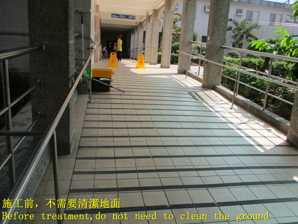 1454 Honor National House - Entrance Slope Walkway:1454 Honor National House - Entrance Slope Walkway - Medium Hardness Tile Floor Anti-Slip Construction - Photo (7).JPG