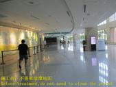 1574 醫院-檢驗室-室內-抿石斜坡止滑防滑施工工程 - 照片:1574 醫院-檢驗室-室內-抿石斜坡止滑防滑施工工程 - 照片 (5).jpg
