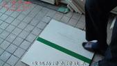 拋光石英磁磚防滑止滑施工方法以及施工後之防滑效果及外觀-佶川科技止滑大師Pro Anti-Slip :17確認防滑止滑效果-防滑止滑浴室防滑