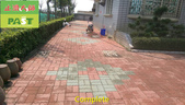 1120 Home - Brick Moss & Dirt Clean Treatment - ph:1120 Home - Brick Moss & Dirt Clean Treatment (6).jpg