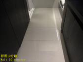 1399 Hotel-Guest Room-Separate Bathing and Groomin:1399 Hotel-Separate Bathing and Grooming Facility-Medium Hardness Tile-Floor Anti-Slip Treatment (14).JPG