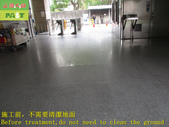 1659 Company-Entrance-Entrance-Granite floor anti-:1659 Company-Entrance-Entrance-Granite floor anti-slip and anti-skid construction project - Photo (5).JPG