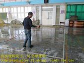 1643 School-Auditorium-Terrazzo Floor Anti-Slip Co:1643 School-Auditorium-Terrazzo Floor Anti-Slip Construction-Photo (13).JPG