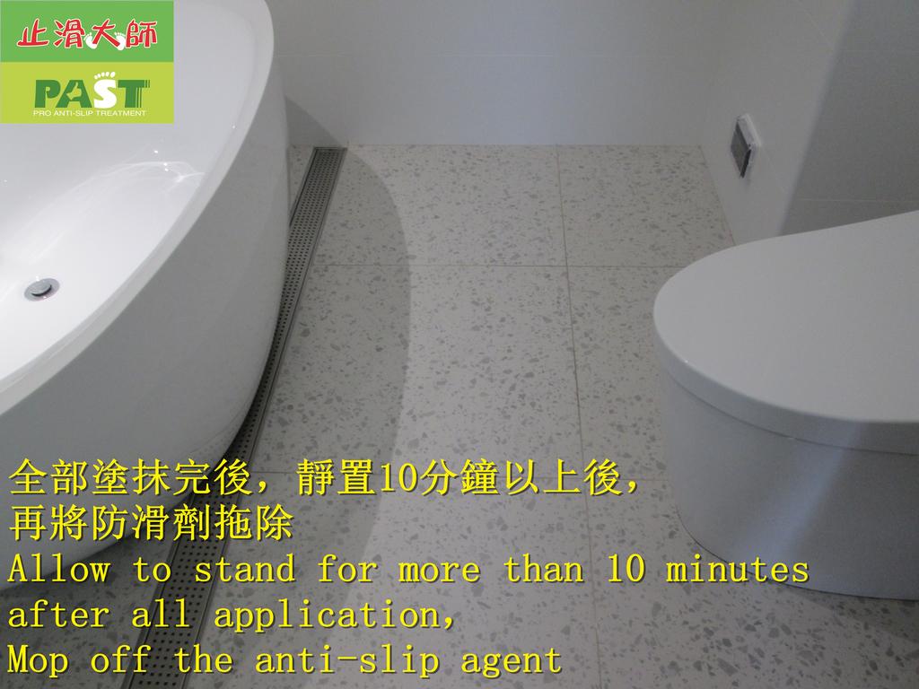 1820 住家-浴廁-人造石地面止滑防滑施工工程 - 相片:1820 住家-浴廁-人造石地面止滑防滑施工工程 - 相片 (17).JPG